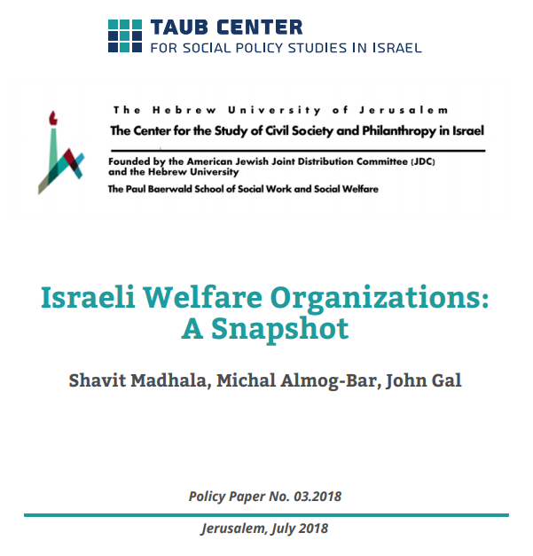 Israeli_Welfare_Organizations_a_Snapshot_-cover.png