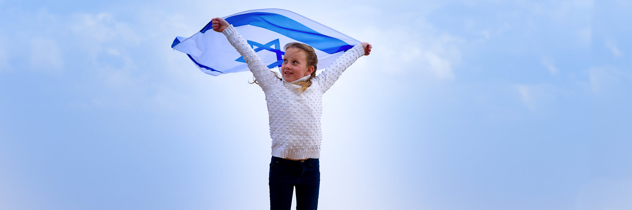 b1985c9b91 Join JFN member Joanna Landau (Founder & CEO, Vibe Israel) to hear research  results on global perceptions of Israel, conducted this Summer among people  aged ...