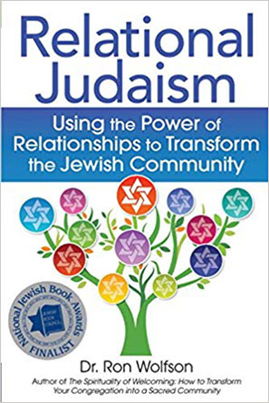 Relational_Judaism-1.jpg