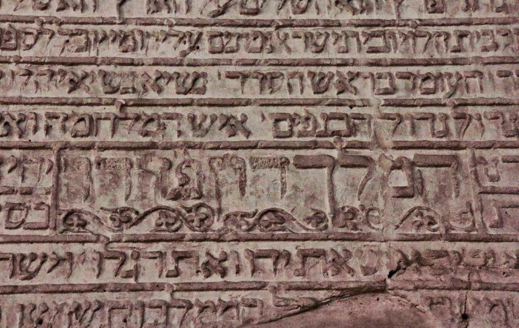 Inscription: Hamelekh Don Pedro