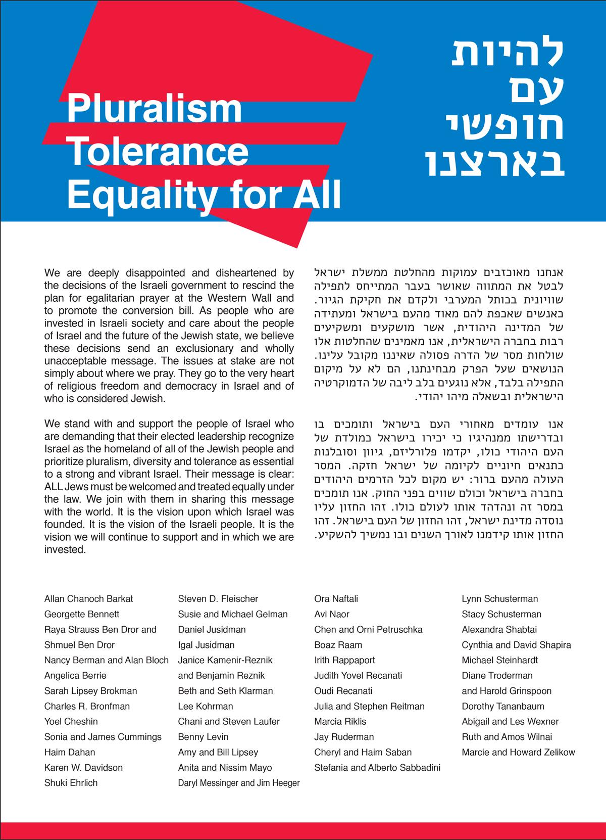 pluralism.jpg