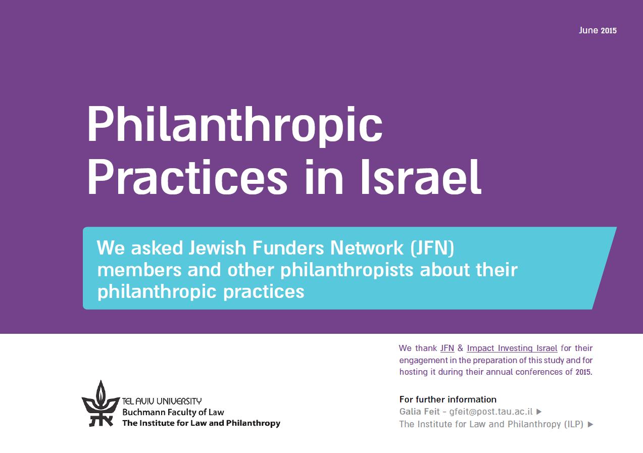 tau-ilp-study-philanthropy-israel.png