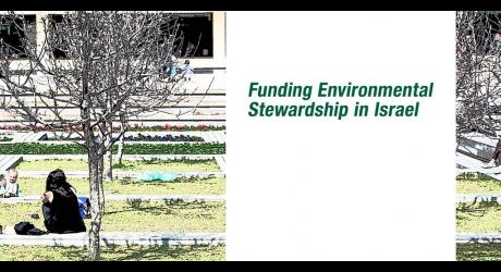 funding-envir-stew-isr_0.jpg