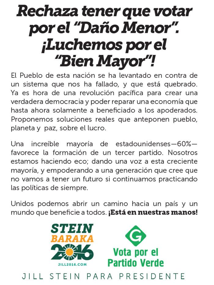 jillstein-quarterpage-flyer-spanish-1.jpg