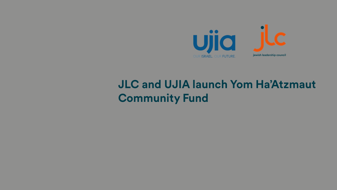JLC_UJIA_Yom_Hatzmaut_Fund.png
