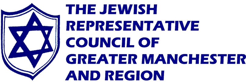 Manchester_Jewish_Rep_Council.jpg