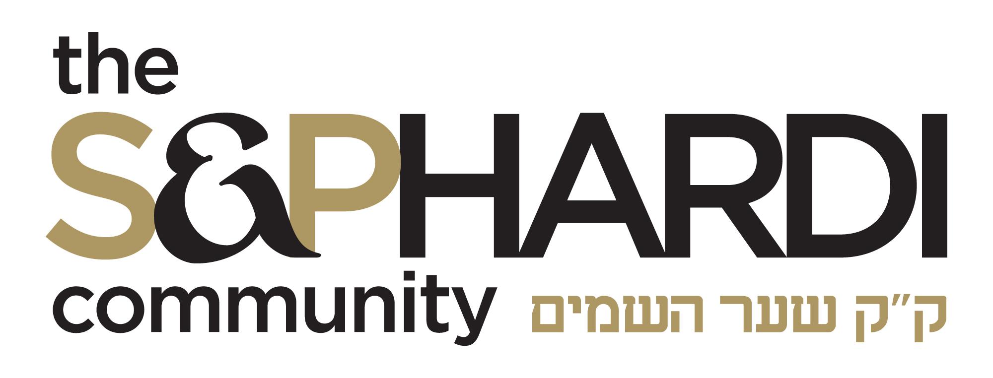 S___P_Logo.jpg