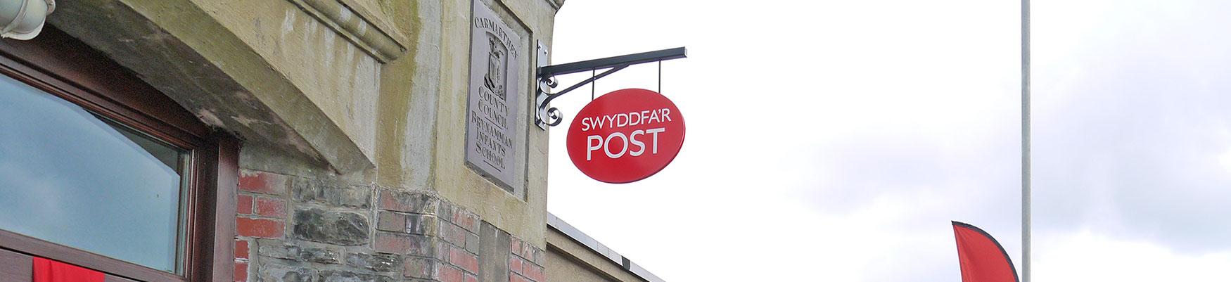post-office-header.jpg