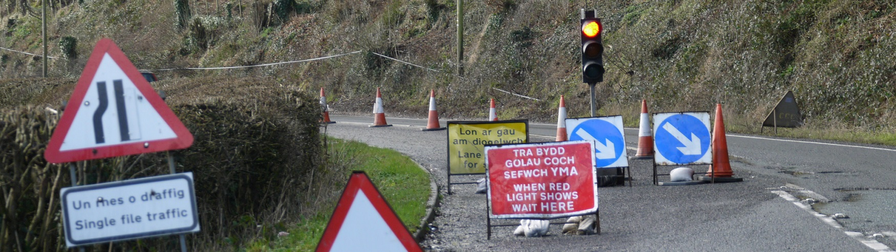 roadworks_header.jpg