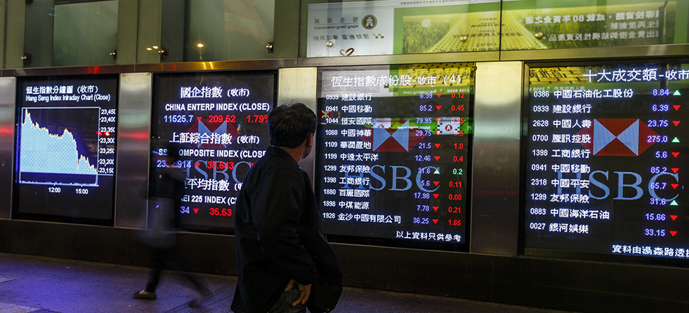 China-declining-stock-market-ticker-2015-keyimage.jpg