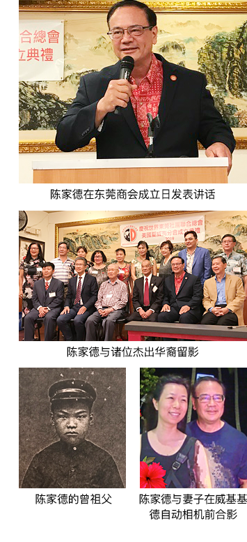 Chinese-Photos-5.png
