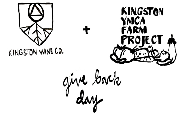 GiveBackDay_YMCA_small_(1).jpg