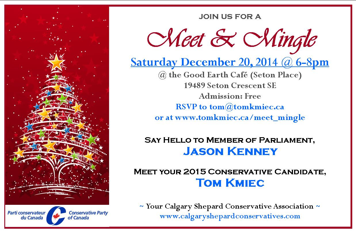 Christmas_2014_Meet_and_Mingle_Invitation_-_single_invitation.jpg