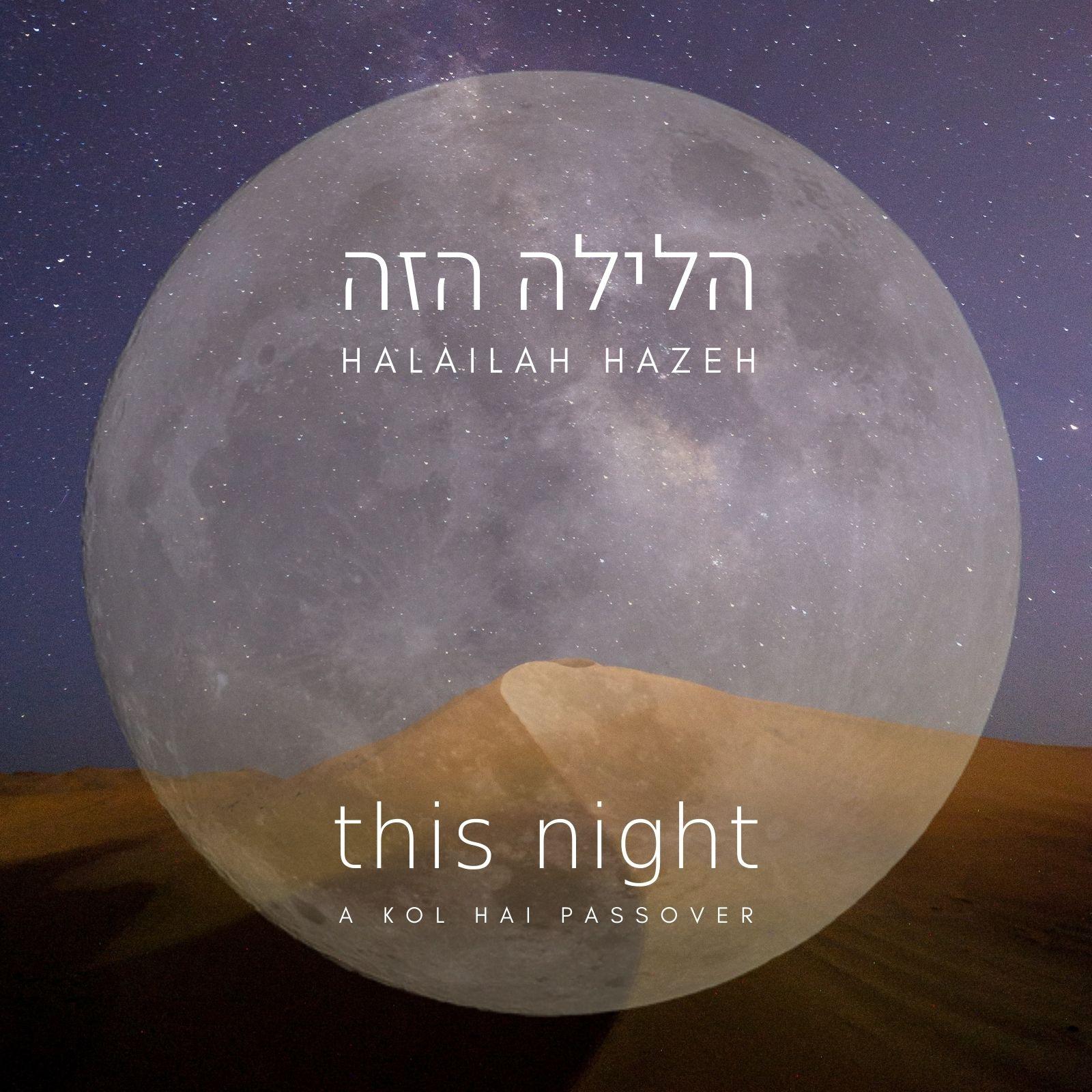 This Night album cover
