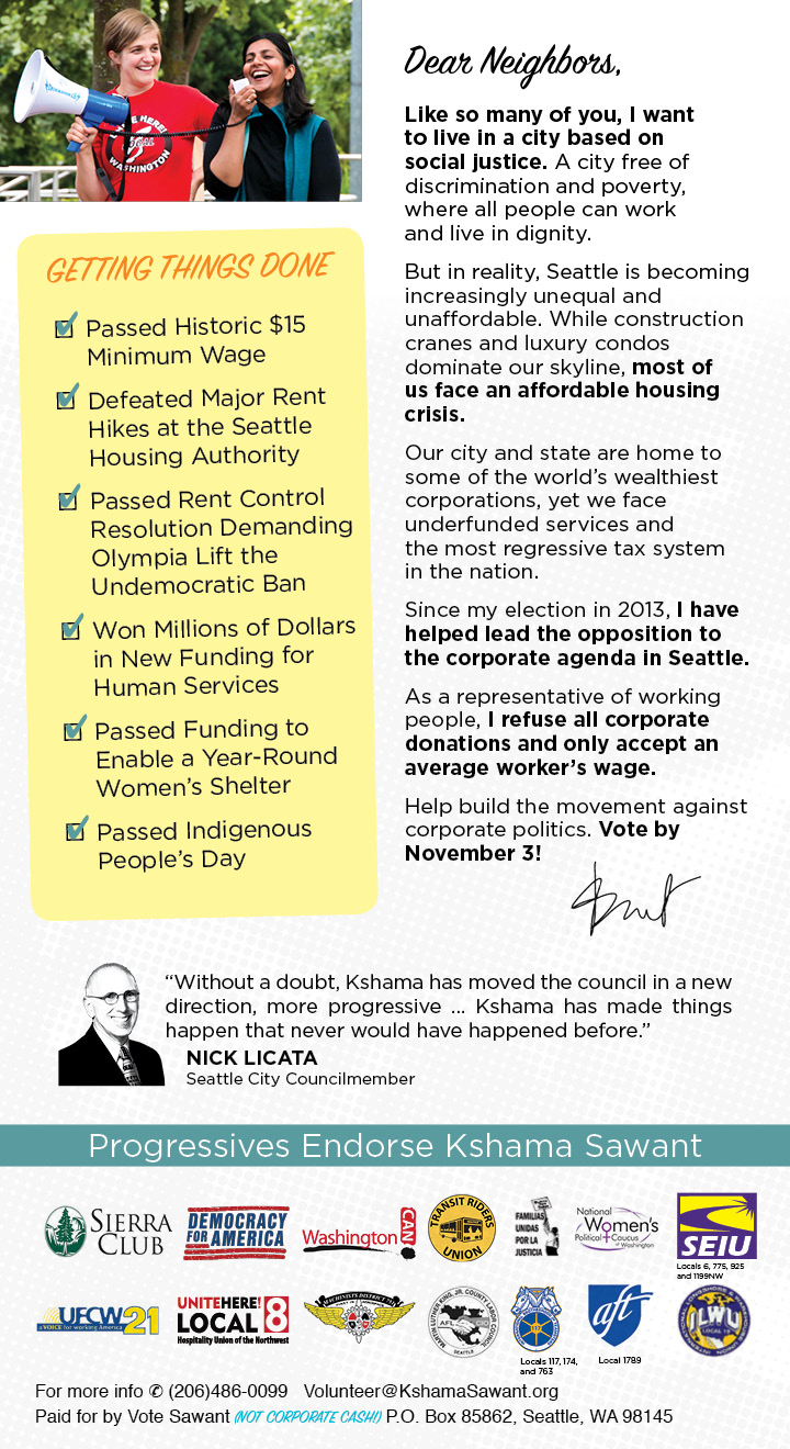 New_Kshama_Flyer2.jpg