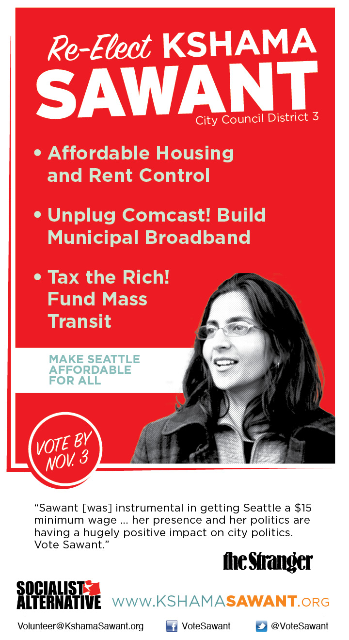 New_Kshama_Flyer.jpg