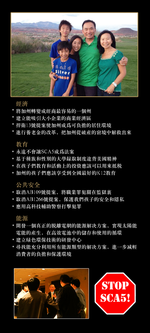 PeterKuo_Chinese_back_0728-2014-order.jpg