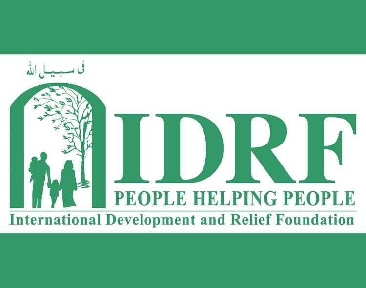 IDRF_logo.jpg