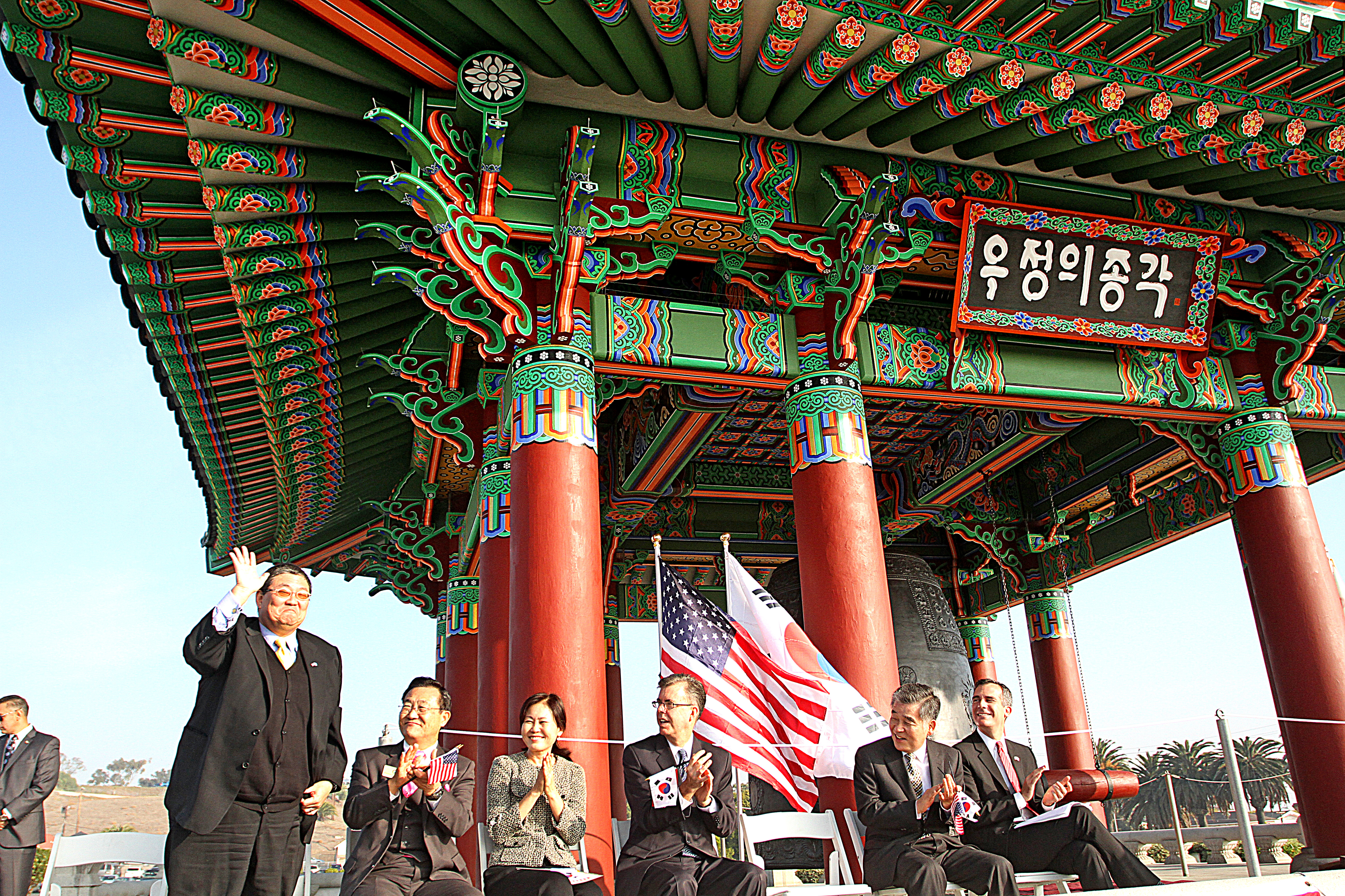 21_Korean_Friendship_Bell_Rededication_Ceremony-_January_10__2013.JPG