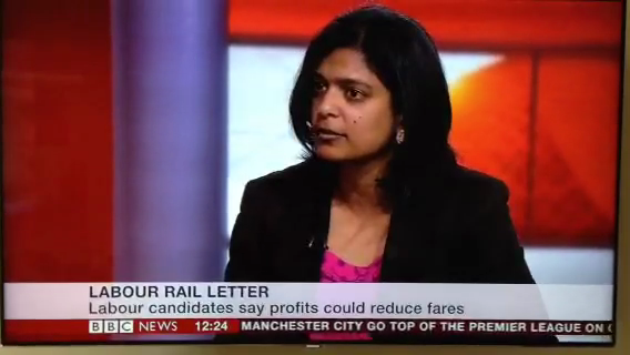 Rupa speaking on BBC News 24