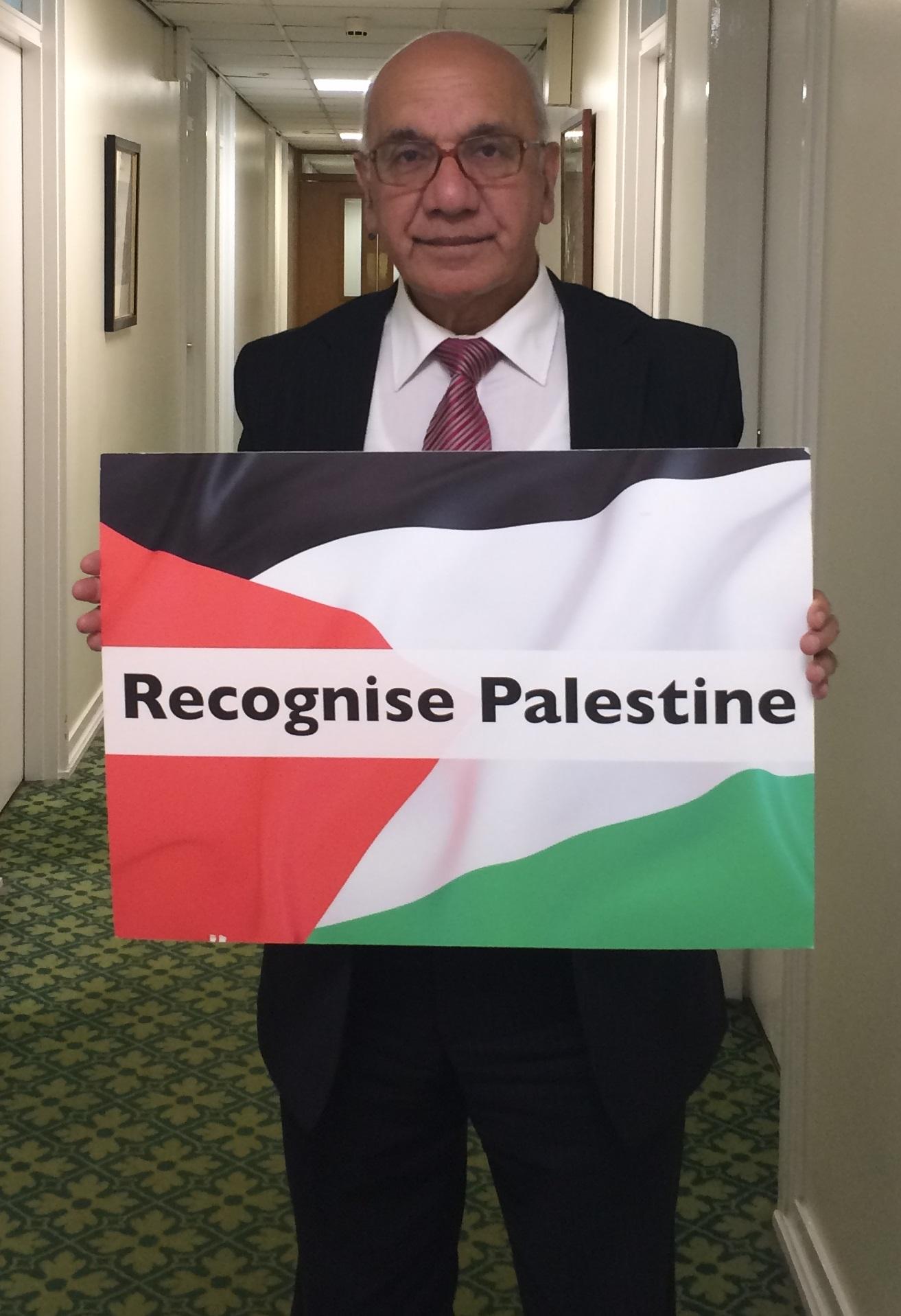 2014.10.13_Palestine_Recognition.jpg