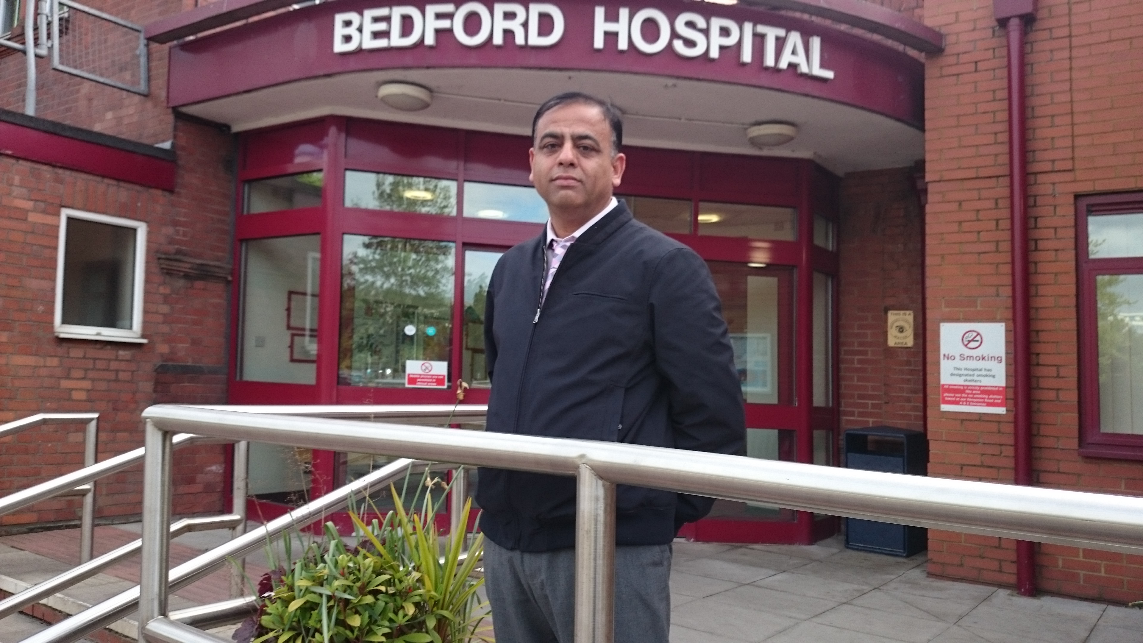 2017_05_Yasin_Bedford_Hospital_(10).JPG