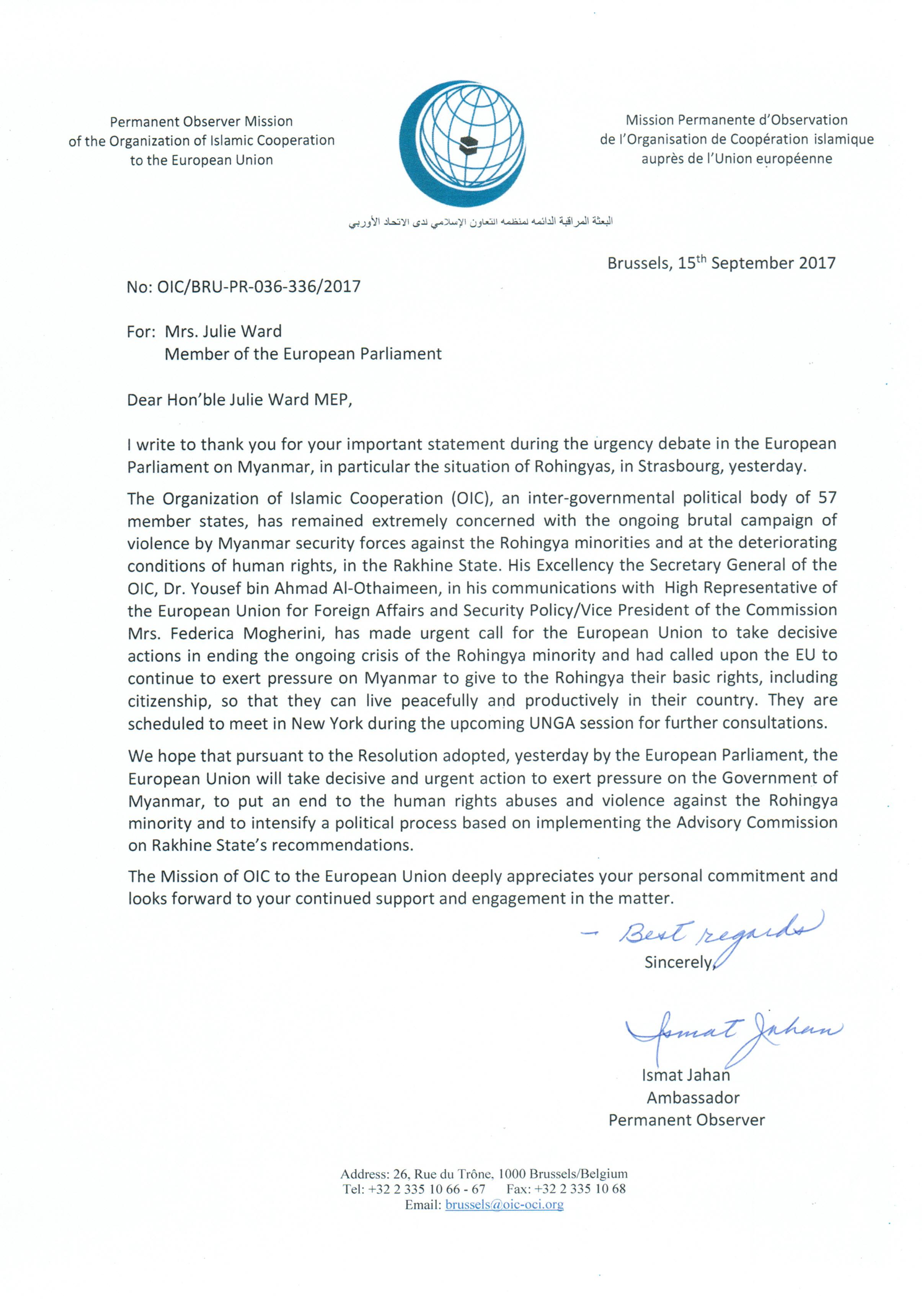 Thanking_Letter_by_Ambassador_Ismat_Jahan-11.jpg