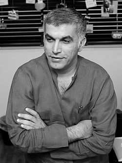 Nabeel_Rajab_profile.jpg