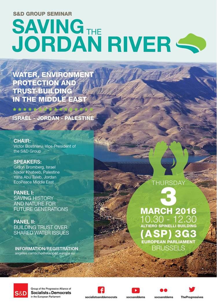 jordan_river.png