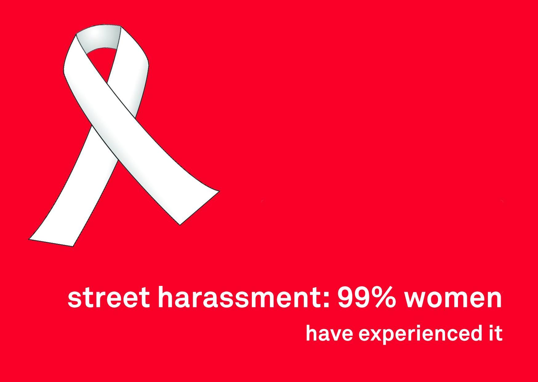 Street_Harrassment_poster.jpg
