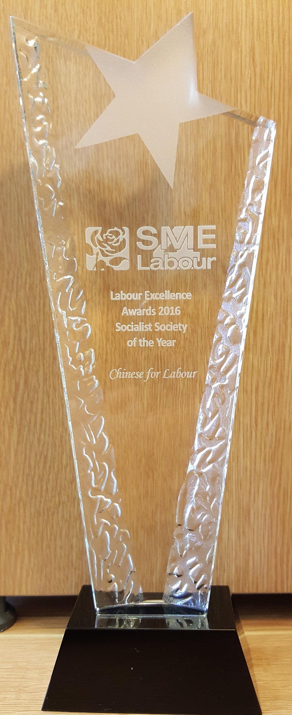 Award2_(REsize).jpg