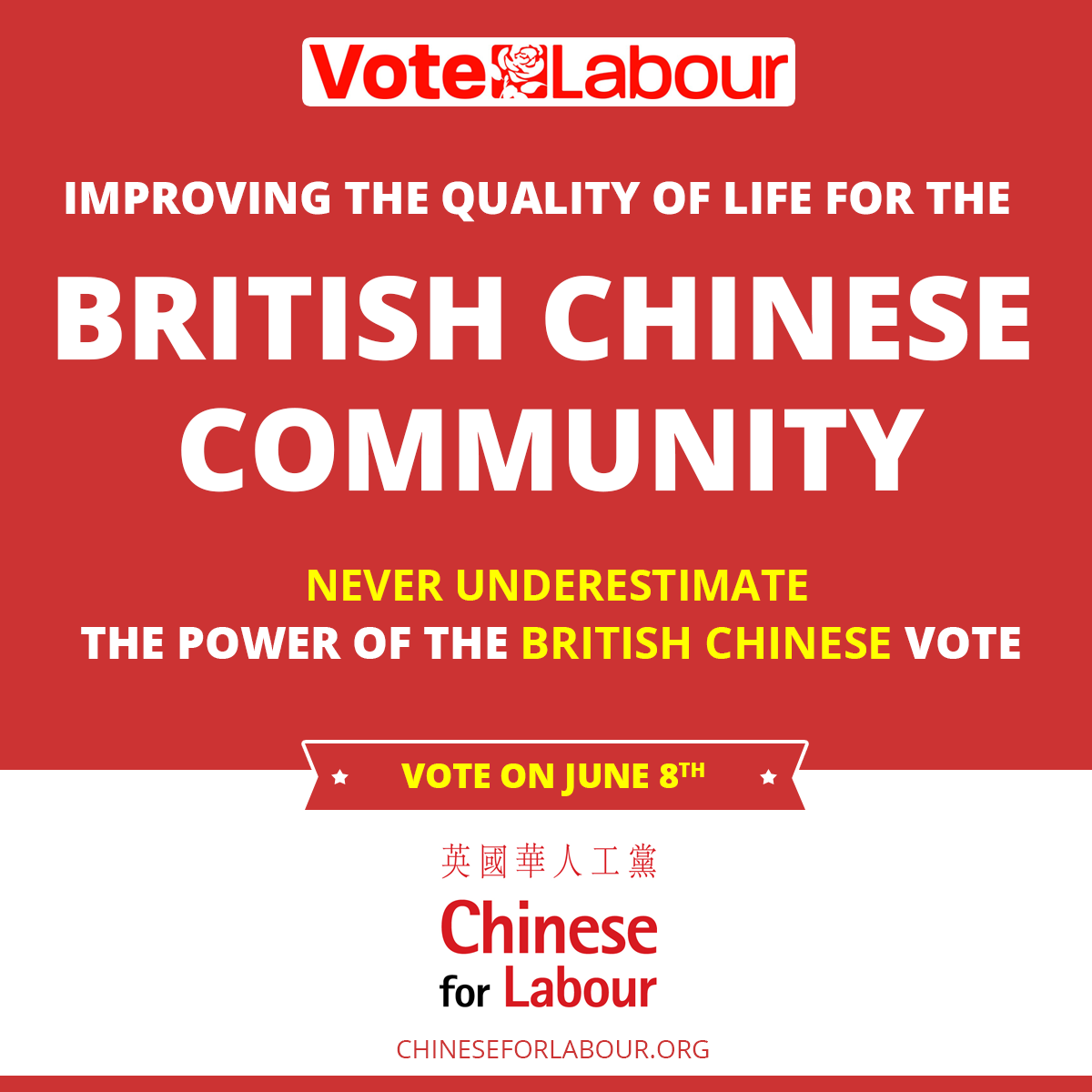 Campaign_Advert_(English).png