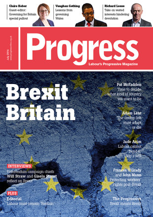 rsz_1progress_magazine_july_060716.jpg