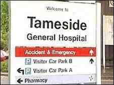 tameside_hospital_2.jpg