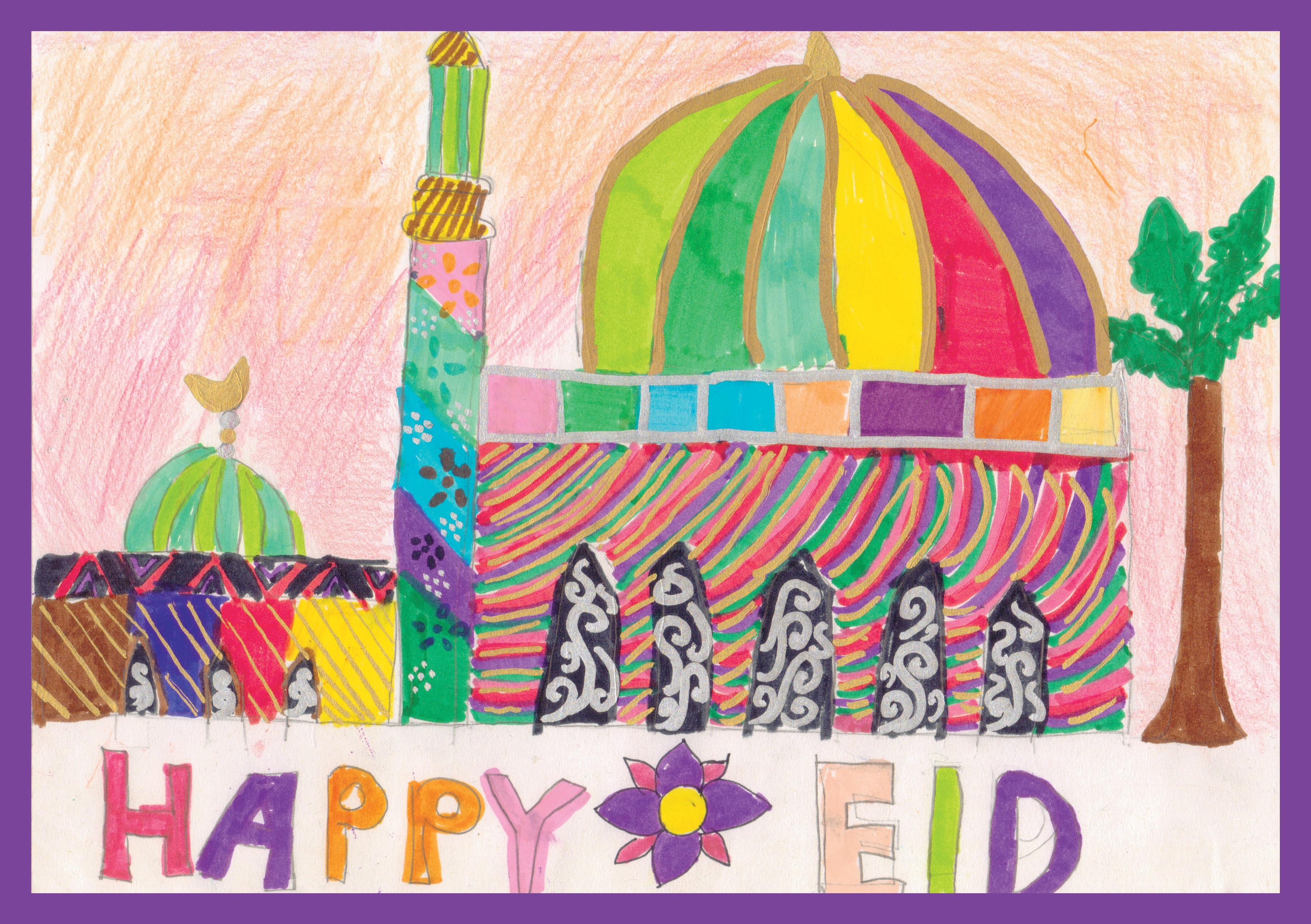Eid_Card_2015.jpg