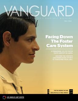 Vanguard  Fall 2014