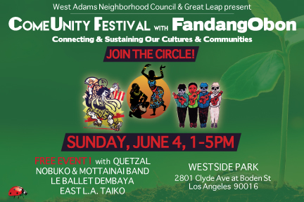 WANC_ComeUnity-festival_Postcard_Front_this_one.jpg