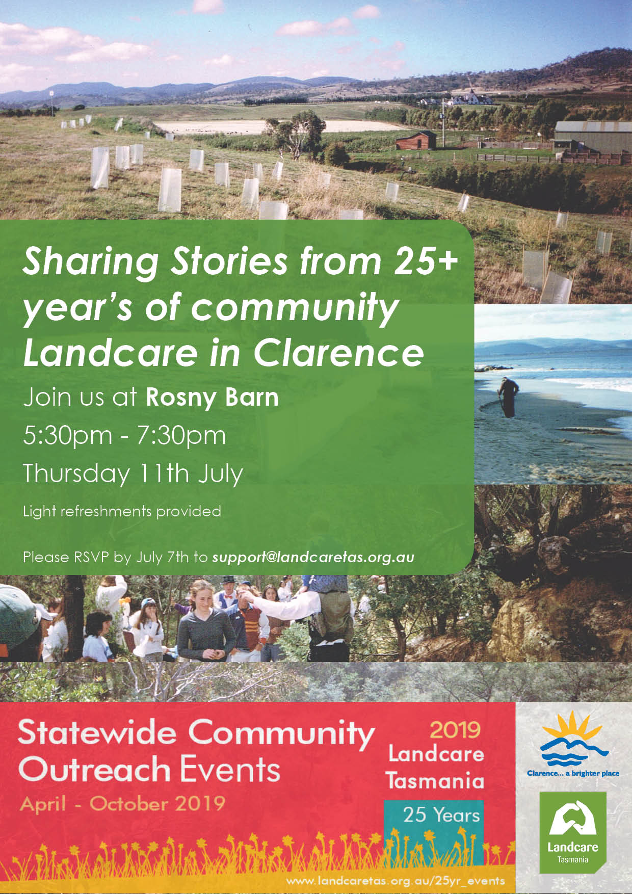 Clarence25Years_Flyer.jpg
