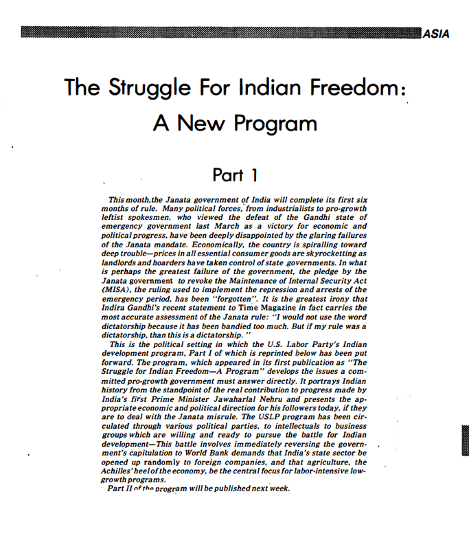 freedom struggle essay Watch this video on the indian freedom struggle which began with the revolt of 1857 the 90 year struggle nice essay ☺☺☺☺☺.