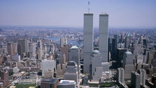 World Trade Center, photo taken sometime in the mid to late 1990's.