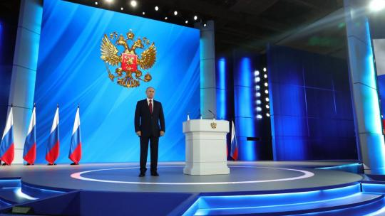 Russian President Putin addresses the Russian Federal Assembly. January 15, 2020 (en.kremlin.ru)