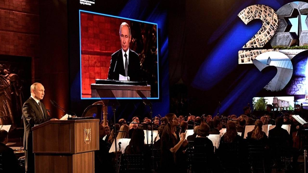 Russian President Vladimir Putin took part in the commemorative event held as part of the Remembering the Holocaust: Fighting Antisemitism international forum at the Yad Vashem memorial complex. January 23, 2020 (en.kremlin.ru)