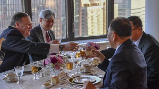 U.S. Secretary of State Mike Pompeo toasts DPRK Vice-Chairman of the Central Committee Kim Yong Chol at a working dinner in New York City on May 30, 2018. [State Department photo/ Public Domain]