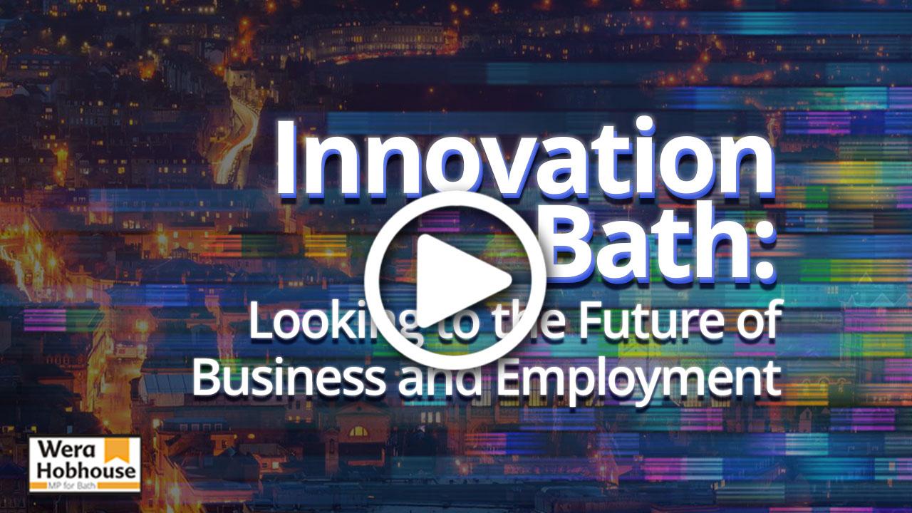 innovationbath.jpg