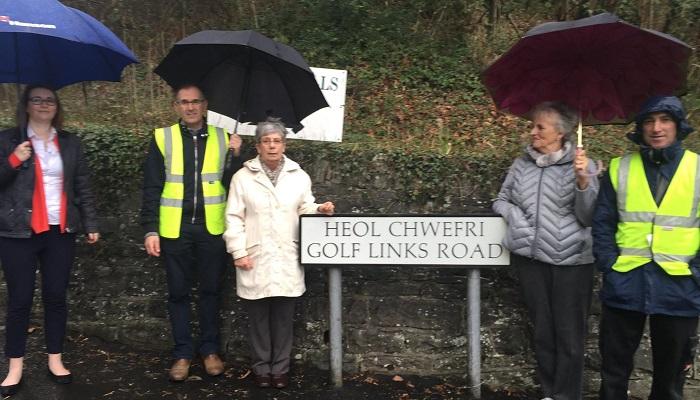 Calls to make Golf Links Road junction safer