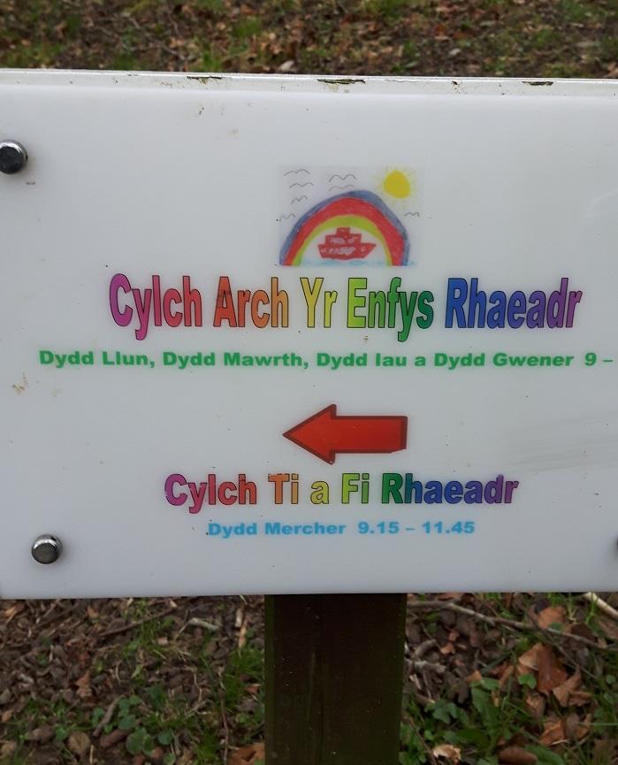 Cylch_Arch_Yr_Enfys_-_15_cropped.jpg