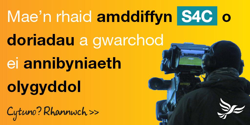 Dem Rhydd Cymru yn lansio ymgyrch i achub S4C