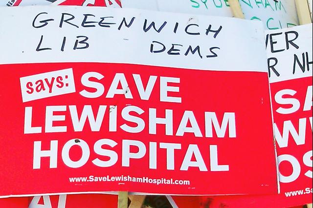 save-lewisham-a-e.png