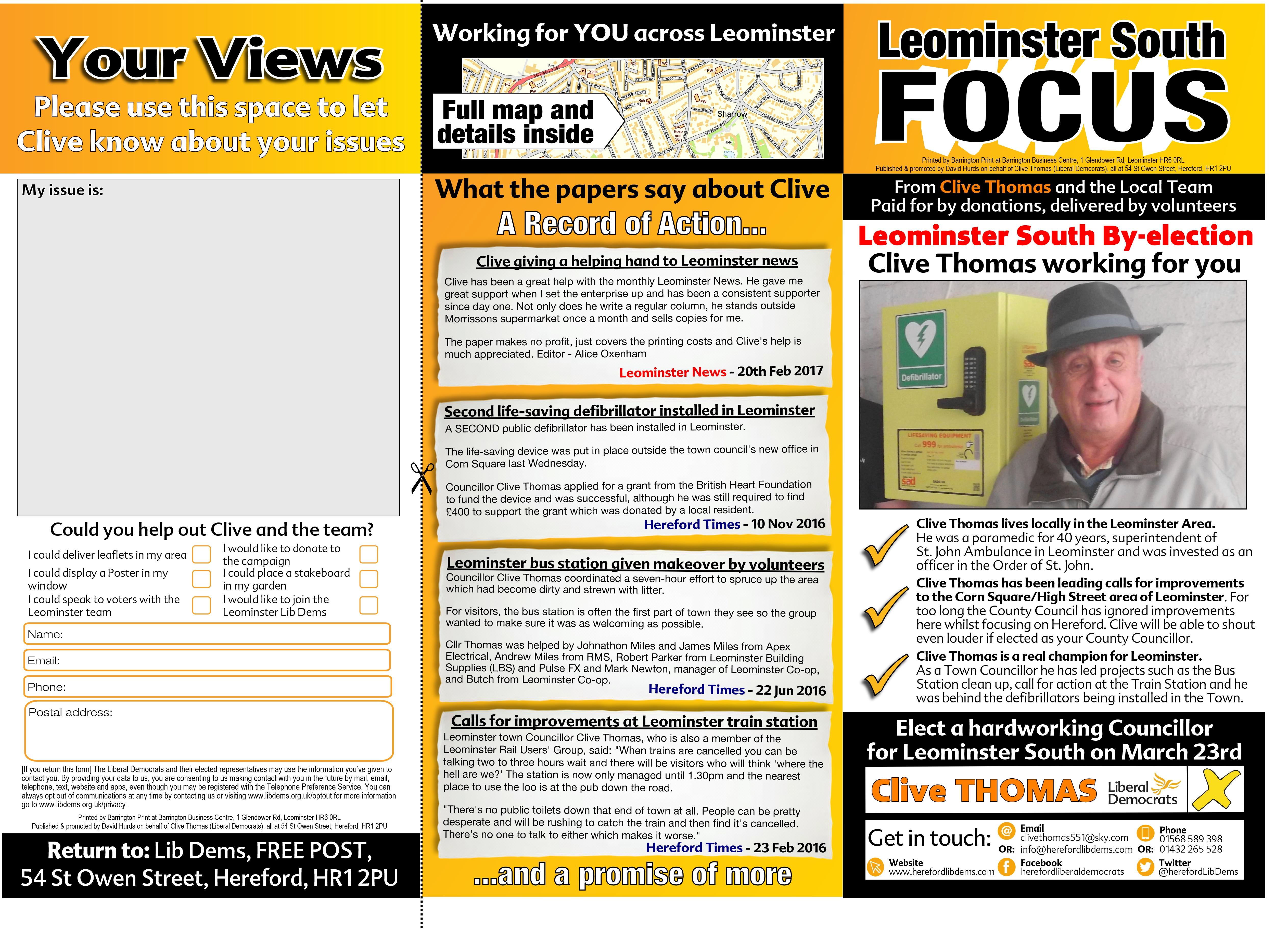 focus_back.jpg