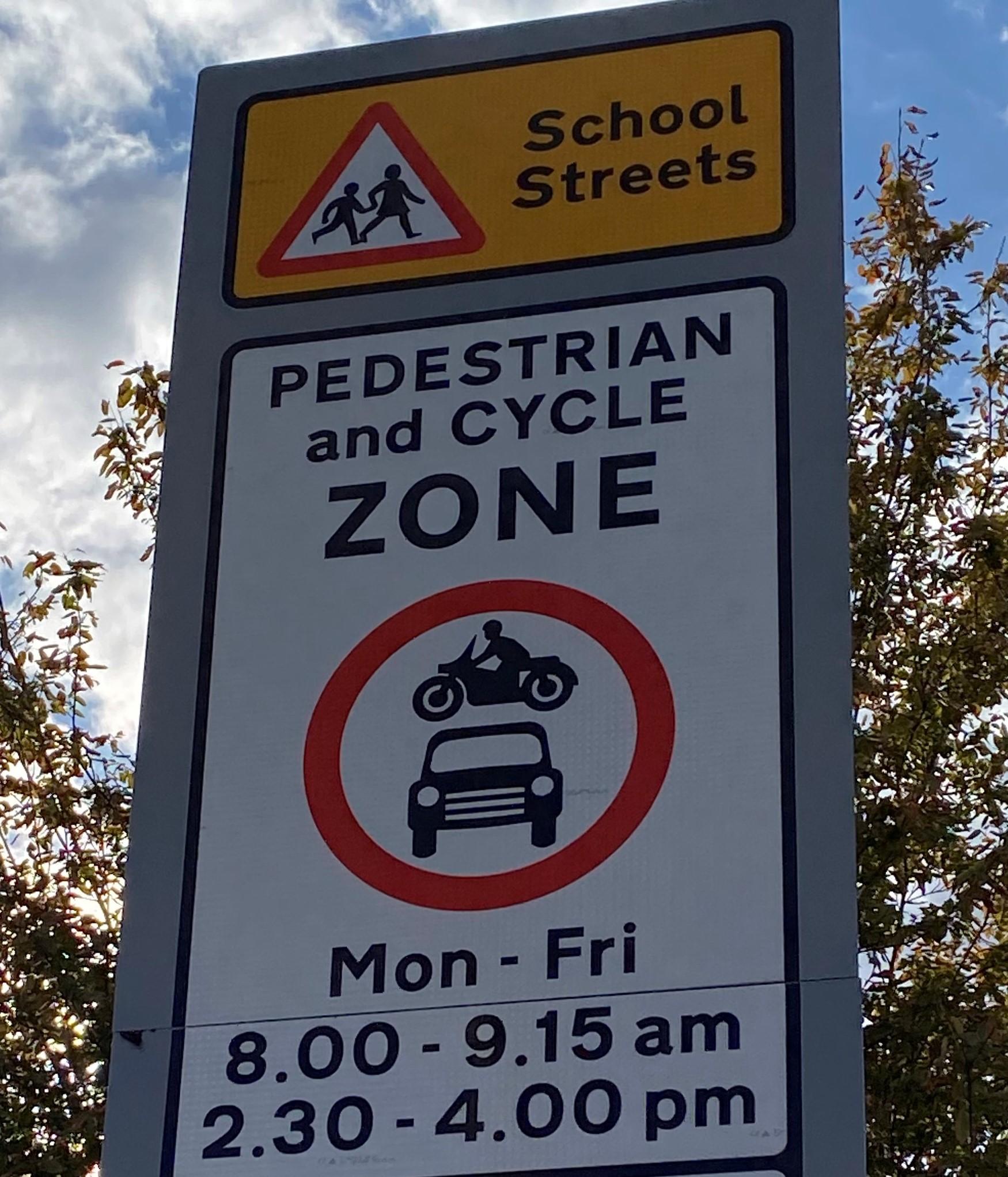 Merton School Streets Consultation